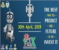 غدًا.. انطلاق مسابقة الروبوت «شبرا بنها إكس» لطلاب الجامعات