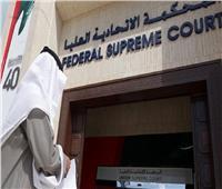 محكمة إماراتية تؤيد عقوبة السجن المؤبد ضد تركي في قضية إرهاب