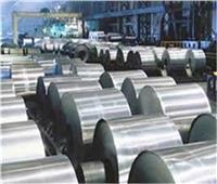 شركة مصر للألومنيوم توضح أسباب انخفاص صافي الربح