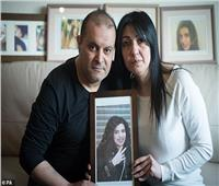 والد مريم مصطفى يهاجم السلطات البريطانية ويتهمهم بـ«عدم احترام عائلته»