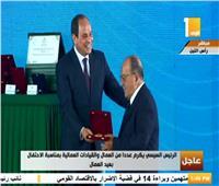 فيديو| بالأسماء.. الرئيس السيسي يكرم 16 عاملا في احتفالية عيد العمال 2019