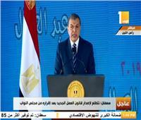 فيديو| وزير القوى العاملة: قرار زيادة الأجور «إنساني»