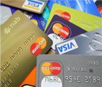 اعتبارًا من الخميس.. 5 بنوك تصدر بطاقات مدفوعة مقدمًا «مجانًا» حتى هذا التاريخ
