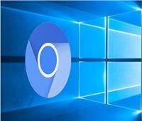 «مايكروسوفت» تطرح متصفحها الجديد «كروميوم إيدج».. تعرف على مميزاته