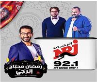 رمضان 2019| أحمد حلمي وشيكو وهشام ماجد على «إينرجي»