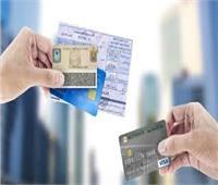 10 فوائد لـ«الشمول المالي».. تعرف عليها
