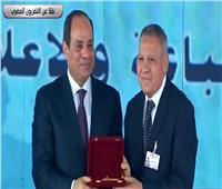 خاص  حمدي مصيلحي: تكريم الرئيس السيسي وسام على صدري