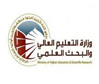 وزارة التعليم العالي تعلن عن افتتاح 3 جامعات تكنولوجية جديدة
