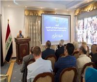 سفارة العراق بالقاهرة تعرض فيلم تسجيلي يوثق الحرب على داعش