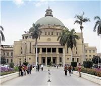 جامعة القاهرة تكرم الباحثين من أعضاء هيئة التدريس