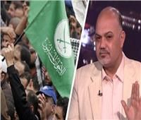 فيديو| منشق عن الإخوان: «30 يونيو» أصابت الإخوان بـ«الانهيار والتصدع»