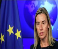 الاتحاد الأوروبي يدعو لأقصى درجات ضبط النفس في فنزويلا