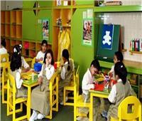 التعليم : الدراسة بالمدارس المصرية اليابانية باللغة الإنجليزية