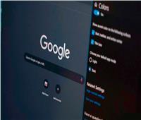 مزايا جديدة من جوجل لمتصفح «كروم».. تعرف عليها