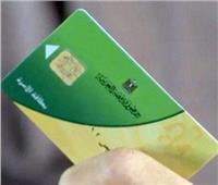 الرقم السري لبطاقة التموين..4 خطوات لحل مشكلة «فشل الإرسال»