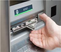 البنوك: تغذية ماكينات الصراف الآلي بالأموال خلال إجازة عيد العمال