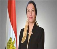 وزيرة البيئة تهنئ الشعب المصري بمناسبة عيد العمال
