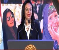 مايا مرسي: مصر الأولى عالميا في إطلاق استراتيجية وطنية للمرأة