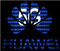 «هواوي» تنافس «سامسونج» بأول «تلفزيون 5G» في العالم