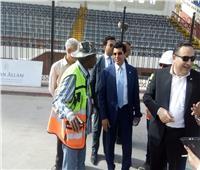 صور| استعدادا لبطولة أمم الأفريقية.. وزير الرياضة يتفقد إستاد الإسكندرية