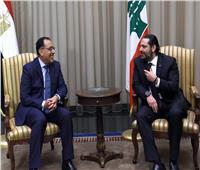 مدبولى: مصر مستعدة للتعاون مع الأشقاء في لبنان لتجاوز التحديات التي تواجههم