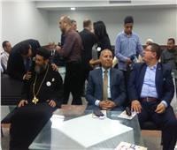نائب محافظ القاهرة يفتتح مركز السلام الطبي بالمطرية