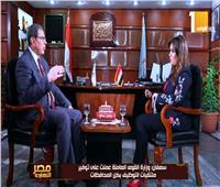 فيديو| سعفان: مبادرة «مصر بكم أجمل» تدعم ريادة الأعمال