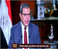 فيديو| سعفان يفجر مفاجأة عن طلب العمالة المصرية بالخارج