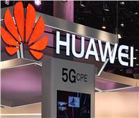 تفاصيل إطلاق «هواوي» أول تلفزيون في العالم بتقنية 5G