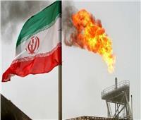 بدء سريان إلغاء الإعفاءات الأمريكية لمستوردي النفط الإيراني
