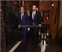 الحريري يشيد ويؤكد تطلع لبنان للاستفادة من التجربة المصرية