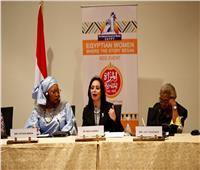 «المرأة المصرية أصل الحكاية» خلال اجتماعات اللجنة اﻹفريقية