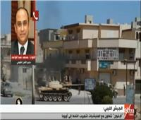فيديو| خبير أمني: فشل الجيش الليبي في طرابلس يعني تحول البلاد لصومال جديدة