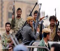 الجيش اليمني: مليشيات الحوثي حولت مطار صنعاء الدولي إلى ثكنة عسكرية
