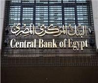 البنك المركزي يكشف قيمة الاحتياطي النقدي من العملات الأجنبية