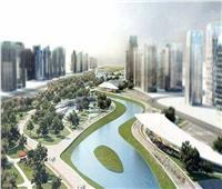 المجتمعات العمرانية: 7 شركات تنفذ النهر الأخضر بالعاصمة الإدارية والانتهاء منه خلال 18 شهرا