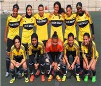 اليوم.. مباراة فاصلة بين دجلة والطيران لتحديد بطل دوري الكرة النسائية