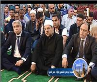 بث مباشر| شعائر صلاة الجمعة من مسجد الرحمن بمحافظة المنيا