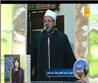 فيديو| وزير الأوقاف يبرز قيمة «رمضان شهر العبادة والعمل » بخطبة الجمعة
