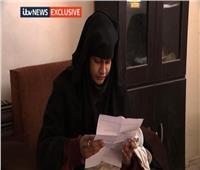 الإعدام.. عقوبة عودة «عروس داعش» لبنجلاديش