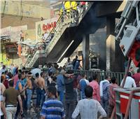 عاجل  الصحة: إصابة 15 مواطنا في حريق الموسكي