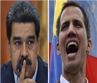 بين «التفاوض والانقلاب»..سيناريوهات مفتوحة لإنهاء الصراع في فنزويلا