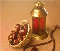 رمضان ٢٠١٩| ٨ نصائح لصيام بدون مشاكل