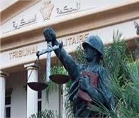 السبت.. المحكمة العسكرية تصدر حكمها على المتهمين بـ«محاولة اغتيال السيسي»