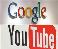«جوجل» تختبر ميزة هامة في مقاطع فيديو يوتيوب