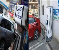 «أرخص من البنزين».. 4 أسباب تدفعك لشراء سيارة كهربائية