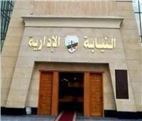 النيابة الإدارية تحيل 4 معلمات للمحاكمة بسبب تجريد طالبة من ملابسها