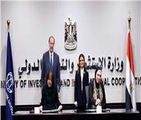 «نصر» تشهد توقيع «إعلان نوايا» بين «تنمية المشروعات» والبنك الدولي