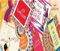 رمضان 2019| بالتفاصيل احتفالات وزارة الثقافة  خلال الشهر الكريم  بالمحافظات