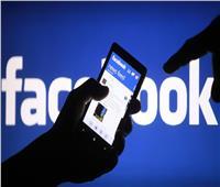 «الفيسبوك» يحذف حسابات شخصيات أمريكية متطرفة
